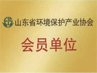 山东环保产业协会牌
